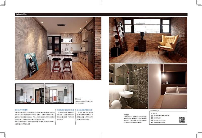 wo-design02