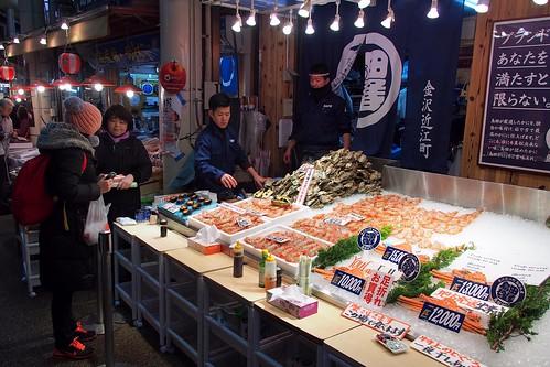 Omi-cho Market (近江町市場), Kanazawa   by Kevin Shieh