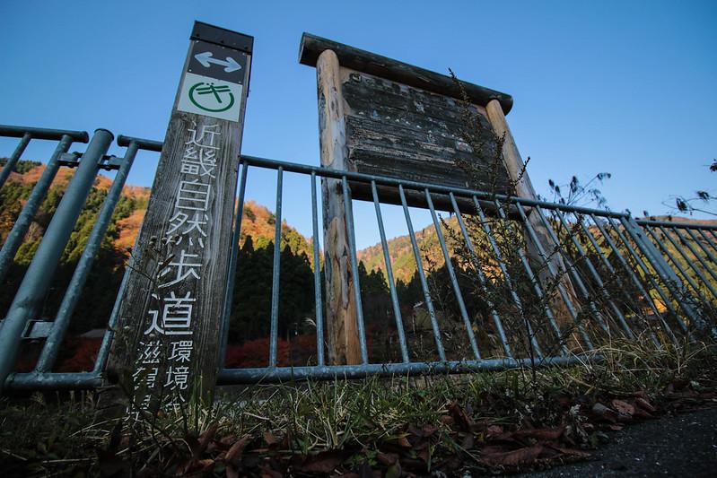 20141122-武奈ヶ岳&京都ライトアップ-0055.jpg