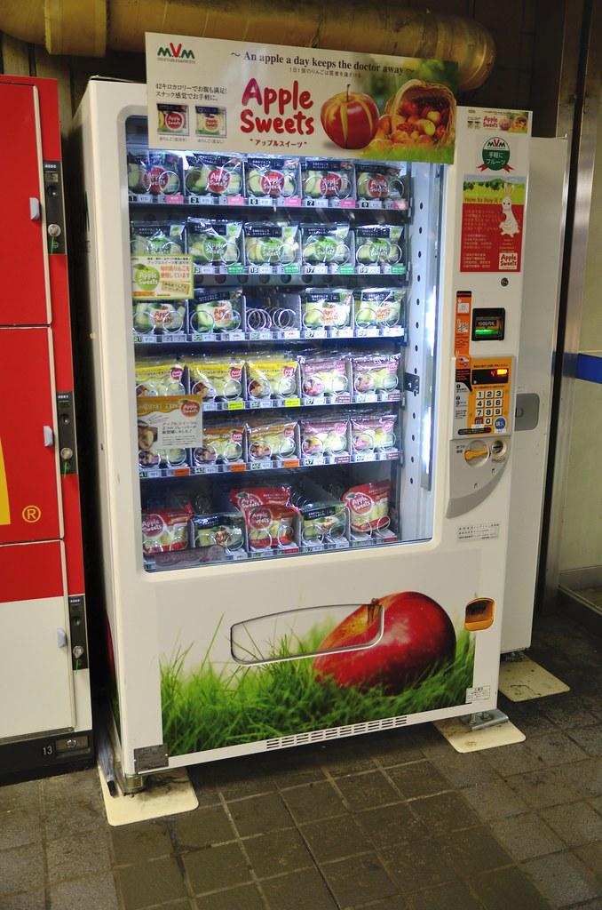 Apples Vending Machine Shin Osaka Station Yodogawa Osaka Flickr