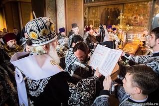 Софийский собор 120