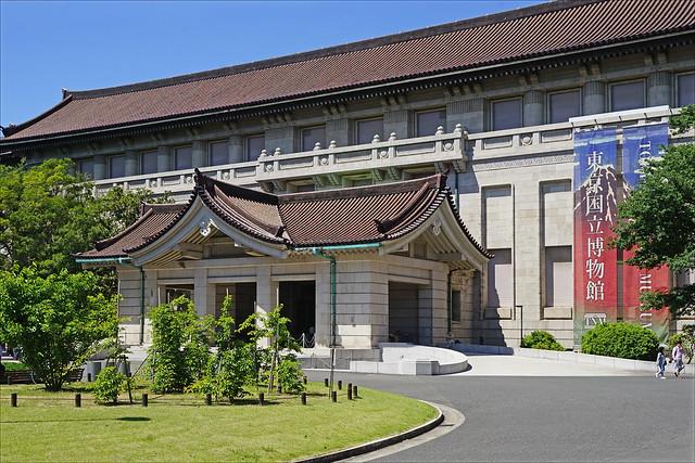 Le musée national de Tokyo (Japon)