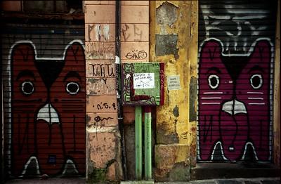 Rua São Francisco II