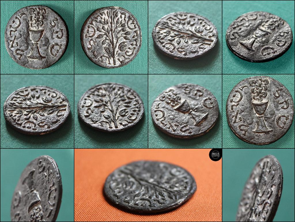 Hebräische Jüdische ANTIKE Münze