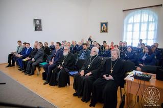 Конференция УФСИН 100