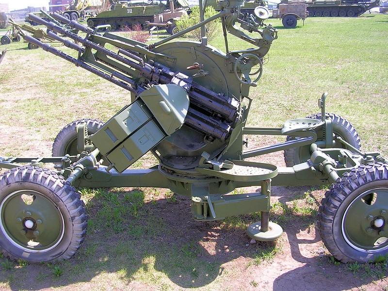 ZPU-4 3