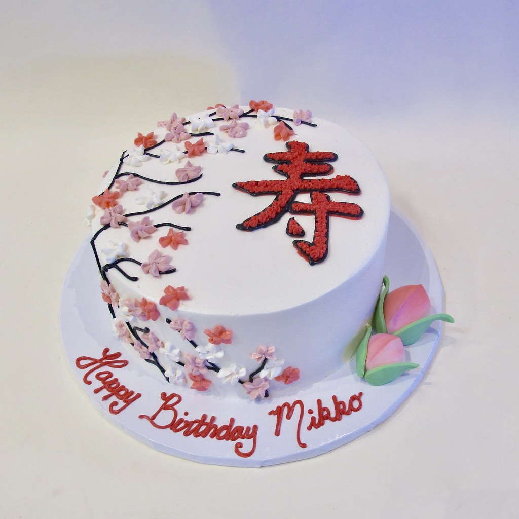 Japanese Birthday Cake with freehand designs