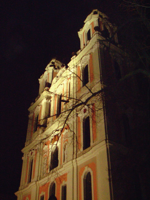 Vilnius church at night