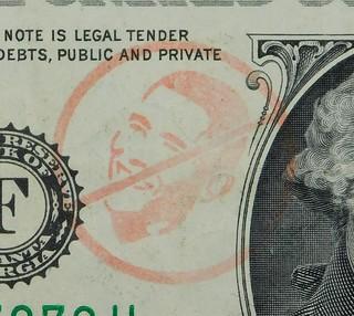No Obama graphic stamp