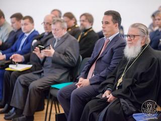 Конференция УФСИН 140