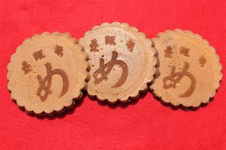 tsubosakadera-sweet006