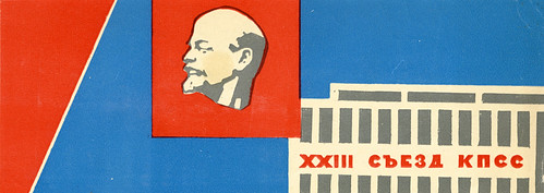 The 23rd Congress of the Communist Party of the Soviet Union