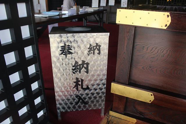 rokuhara016