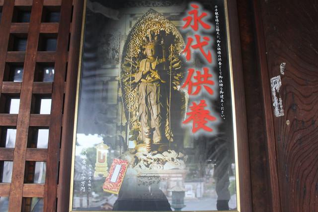 soujiji-insta005