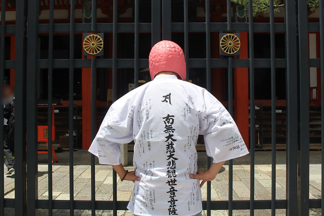 rokuhara-gosyuin026