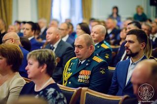 День России 390