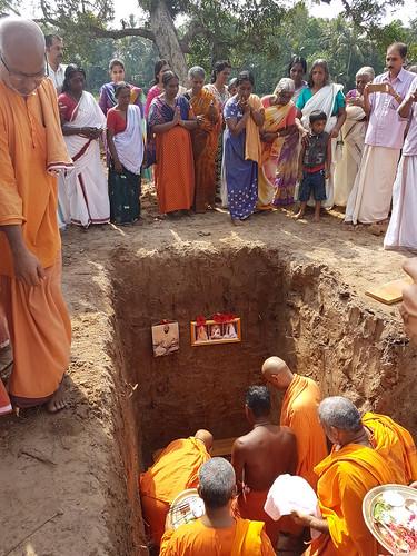 haripad ramakrishnamath