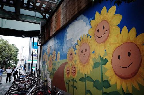 GR Osaka | by Fotois.com / Dmaniax.com / 246g.com