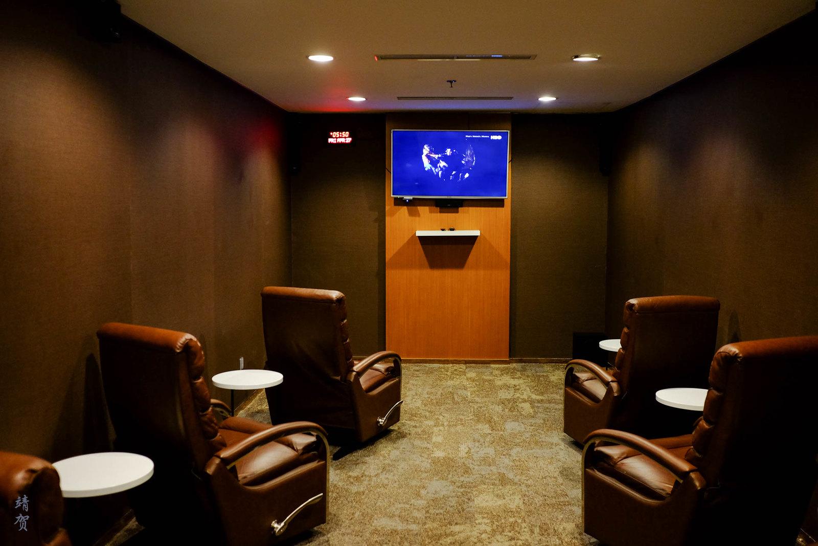 Mini movie theatre