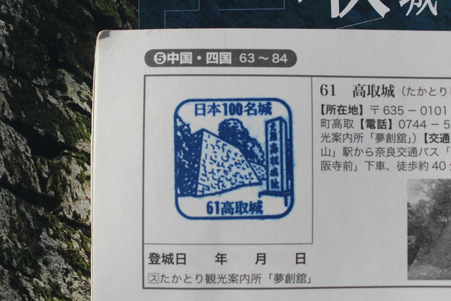 takatori007