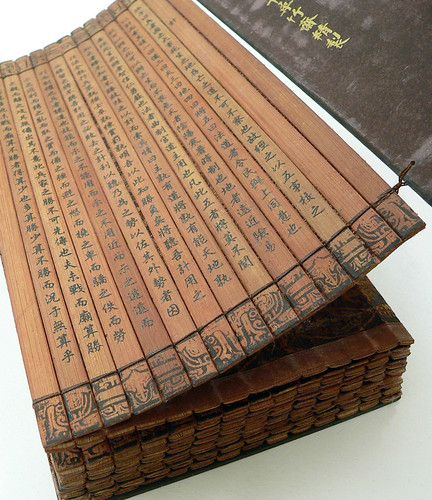 Bamboo_Book_binding   by vlasta2