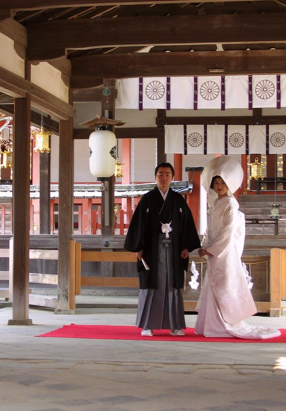 Tamukeyama Wedding