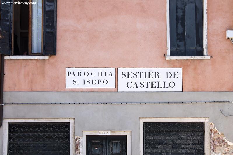 Sestiere Castello, Toponomastica veneziana
