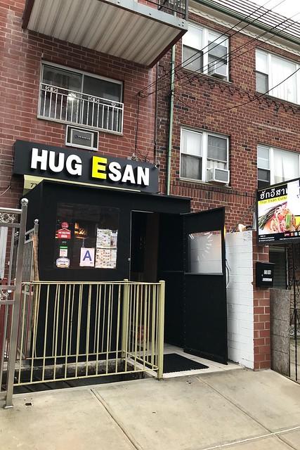木, 2018-05-31 18:24 - Hug Esan
