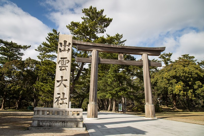 The entrance (second gate) of the Izumo-taisha