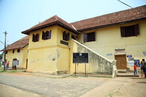 Mattancherry Palace [ Kochi, Kerala, India ]   by tramptraveller.com