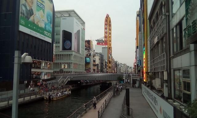 Dotonbori Canal, Osaka