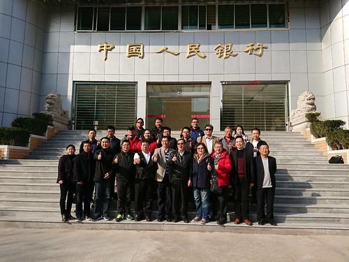 圖07.與福建省中國人民銀行等五家銀行副行長合影20171208
