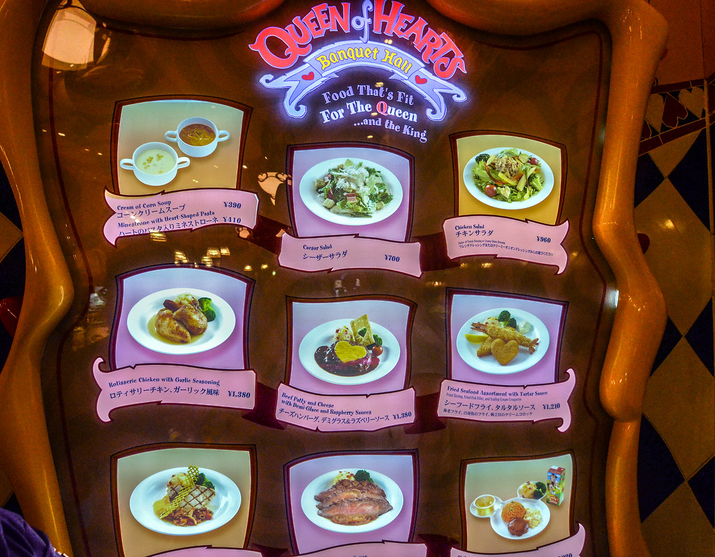 Queen of Hearts Banquet Hall menu TDL