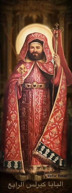 البابا كيرلس الرابع 2