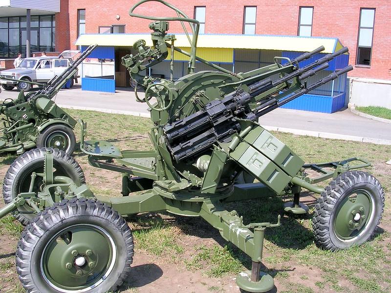 ZPU-4 9