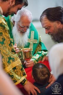 Передача Троицкого собора 465