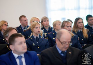 Конференция УФСИН 230