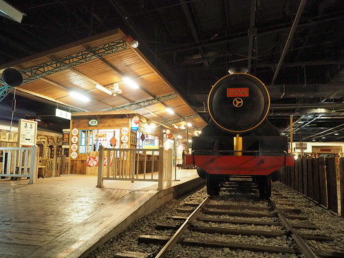The steam train station in Taiwan Times Village. | by huislaw