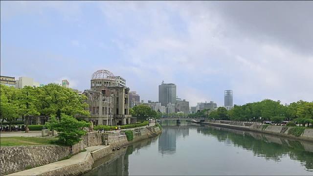 Le parc du mémorial de la Paix (Hiroshima, Japon)