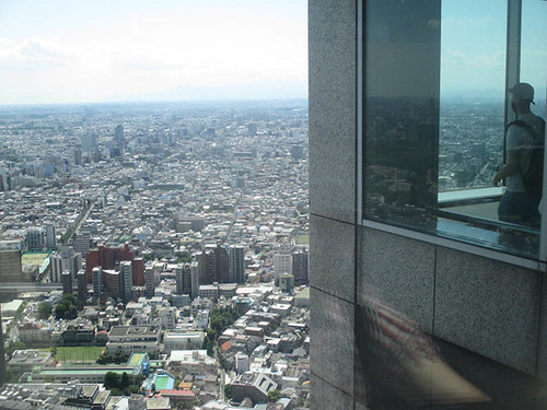 Tokyo_Cityhall_skyline_54 | by worldtravelimages.net