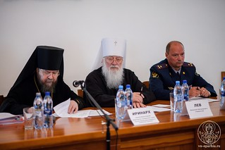 Конференция УФСИН 315