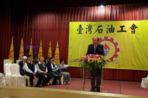 圖03本會第14屆會員代表大會第4次會議於台北國軍英雄館召開(1070314-15)