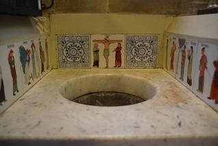 lavabo (Eden Nesfield, 1870)