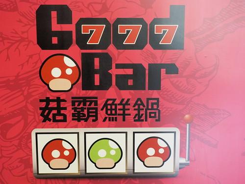 Logo of the Good Bar steamboat restaurant. | by huislaw