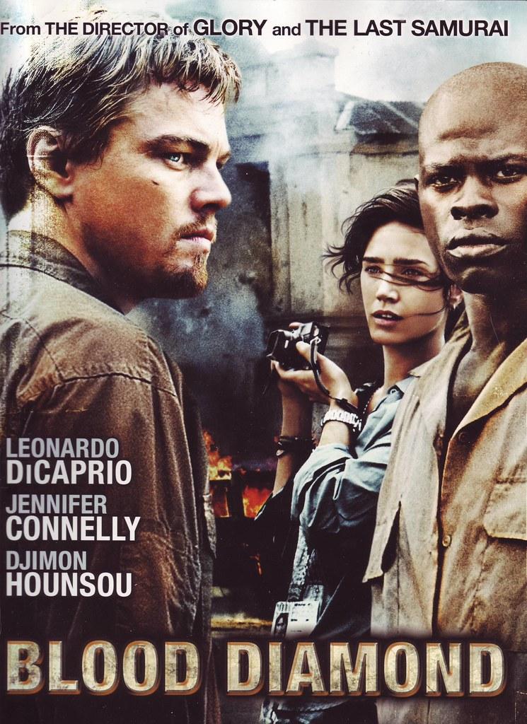 לגעת ביהלום: נקרא גם: יהלום הדמים מקור: Blood Diamond) הוא סרט דרמה אמריקאי בכיכובם של לאונרדו דיקפריו, ג'ניפר קונלי ודג'ימון הונסו.
