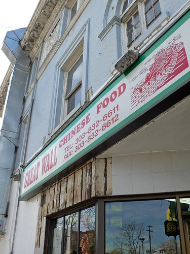 great wall chinese food   ash*77   Flickr