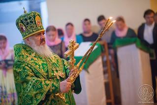 Передача Троицкого собора 390