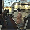 FIGA 1994