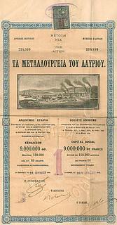 Τα Μεταλουργεία του Λαυρίου 1909