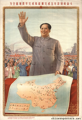 Strive for the comprehensive early completion and overfulfillment of the Five Year Plan | by chineseposters.net